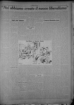 rivista/TO00197234/1946/n.45/3