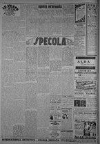 rivista/TO00197234/1946/n.47/2