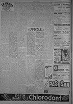 rivista/TO00197234/1946/n.48/2