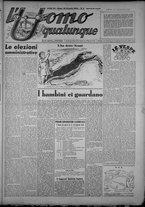 rivista/TO00197234/1946/n.5/1