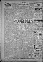 rivista/TO00197234/1946/n.5/2