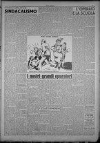 rivista/TO00197234/1946/n.5/3