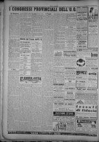 rivista/TO00197234/1946/n.5/4