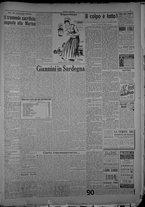 rivista/TO00197234/1946/n.50/3