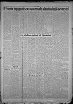rivista/TO00197234/1946/n.51/3