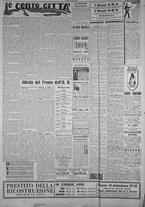 rivista/TO00197234/1946/n.51/4