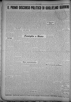 rivista/TO00197234/1946/n.6/2