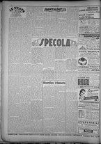 rivista/TO00197234/1946/n.7/2