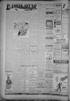 rivista/TO00197234/1946/n.7/4