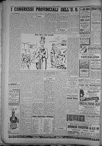 rivista/TO00197234/1946/n.8/6