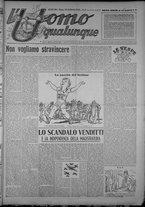 rivista/TO00197234/1946/n.9/1