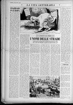 rivista/UM10029066/1949/n.10/8