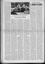 rivista/UM10029066/1949/n.11/2