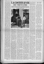 rivista/UM10029066/1949/n.11/6
