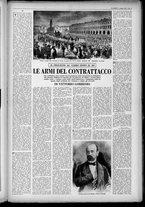 rivista/UM10029066/1949/n.12/11
