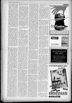 rivista/UM10029066/1949/n.12/12