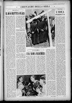 rivista/UM10029066/1949/n.12/15