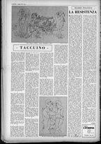 rivista/UM10029066/1949/n.12/2