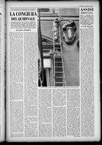 rivista/UM10029066/1949/n.12/3