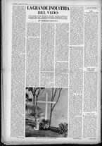 rivista/UM10029066/1949/n.12/4