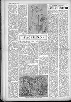 rivista/UM10029066/1949/n.13/2