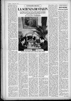 rivista/UM10029066/1949/n.13/4