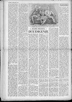 rivista/UM10029066/1949/n.15/2