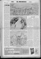 rivista/UM10029066/1949/n.16/16