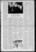 rivista/UM10029066/1949/n.2/2