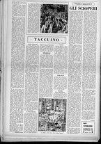 rivista/UM10029066/1949/n.21/2