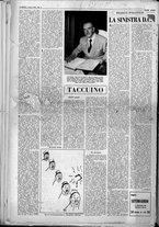 rivista/UM10029066/1949/n.25/2