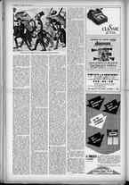 rivista/UM10029066/1949/n.26/12