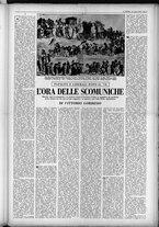 rivista/UM10029066/1949/n.27/11