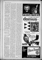 rivista/UM10029066/1949/n.28/12