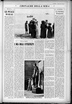 rivista/UM10029066/1949/n.29/15