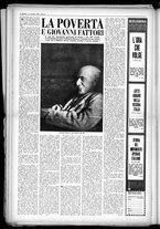rivista/UM10029066/1949/n.31/10