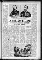 rivista/UM10029066/1949/n.33/13