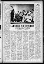 rivista/UM10029066/1949/n.4/5
