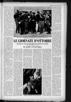 rivista/UM10029066/1949/n.40/11