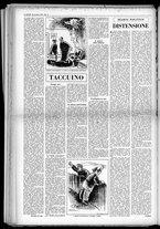 rivista/UM10029066/1949/n.41/2