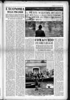 rivista/UM10029066/1949/n.41/5