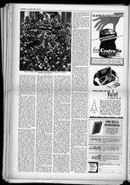 rivista/UM10029066/1949/n.43/12