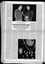 rivista/UM10029066/1949/n.43/4