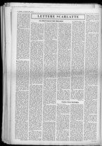 rivista/UM10029066/1949/n.45/6