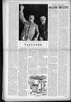 rivista/UM10029066/1949/n.5/2