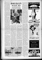 rivista/UM10029066/1949/n.6/12