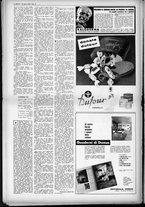 rivista/UM10029066/1949/n.6/14