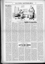 rivista/UM10029066/1949/n.6/8