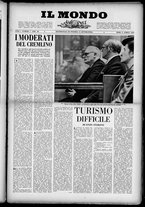 rivista/UM10029066/1949/n.7/1