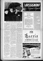 rivista/UM10029066/1949/n.7/12